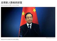 China Lifts Social Media Ban…Conditionally